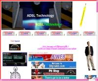 ทรู ไฮสปีด อินเทอร์เน็ต : อินเทอร์เน็ตเพื่อคุณ - true-hispeed.com