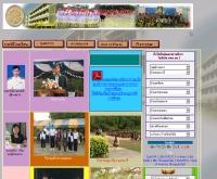 โรงเรียนพันดอนวิทยา - school.obec.go.th/phandonwit