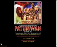 ช่างกลปทุมวัน - pathumwan.com