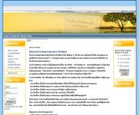 เพื่อนนักธุรกิจไทย - bthai.net