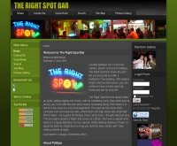 เดอะไรสปอตบาร์ - therightspotbar.com