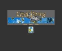 คอรัลไดฟ์วิ่ง - coral-diving.com