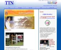 ไทยเท็กซัสนิวส์ - thaitexasnews.com
