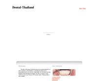 เด็นทิส แอท 51 - dentist51.com