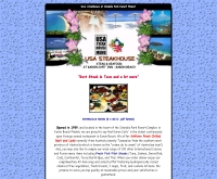 ห้องอาหาร ยูเอสเอ สเต็กเฮ้าส์ - usa-steakhouse.com