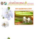 องค์กรแพทย์ โรงพยาบาลขอนแก่น - kkh.go.th/msokkh/www