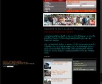 เมียต้า ไทย ดอทเน็ต - miata-thai.net