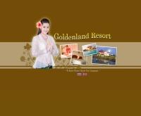 โกลเด้นท์ แลนด์ รีสอร์ท - goldenlandresort.com