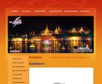 ประเพณีลอยกระทงสายไหลประทีปพันดวง - loikrathong.net/th/hl_tak.php