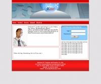 บริษัท แอดวานซ์ พีซี ซิสเท็ม แอนด์ เซอร์วิส จำกัด (APS)  - advancepc.co.th