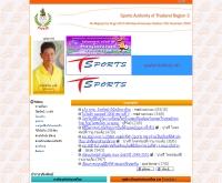 การกีฬาแห่งประเทศไทยภาค 3 - sat.or.th/sat3