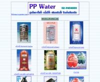 สหพงศ์พล - ppwater.com