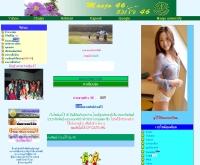 แม่โจ้ รุ่น 46 - geocities.com/maejo46
