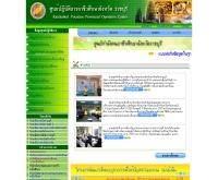 ศูนย์ปฏิบัติการอาชีวศึกษาจังหวัดราชบุรี - vcr1.in.th/ratchaburi/index.htm