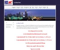 บริษัท บางไผ่อินเตอร์กรุ๊ป จำกัด - bangphai.com