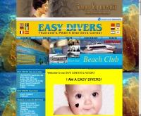 อีซี่ไดรฟ์เวอร์กรุ๊ป - easydiversgroup.com