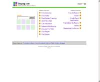 ซอกแซกดอทคอม - sogsag.com