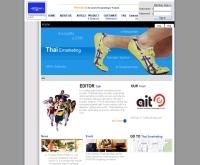 บริษัท แอดวานซ์ มัลติเทคโนโลยี จำกัด - thaiemarketing.com