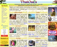 ไทยโอเอซิส - thaioasis.com