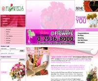 บริษัท แอธฟลาวเวอร์ส จำกัด - flower.co.th