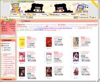 ซียูทูบีเลิฟ - cu2blove.com