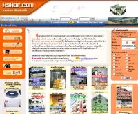 หาหอดอทคอม - hahor.com