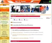 ศูนย์ซ่อมสร้างเพื่อชุมชน สำนักงานคณะกรรมการอาชีวศึกษา - fixit.vec.go.th