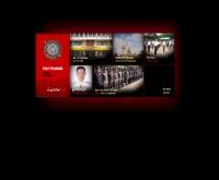 สถานีตำรวจภูธรอำเภอธาตุพนม - nakhonphanom.police.go.th/thatphanom
