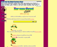 คลีนิกหูคอจมูก - members.tripod.com/earnosethroat-clinic