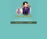 ศูนย์การเรียนชุมชนเฉลิมพระเกียรติฯ วัดโพธิการาม  - watpotikaram.com
