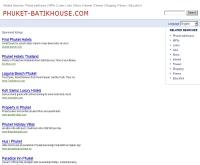 บ้านบาติก - phuket-batikhouse.com