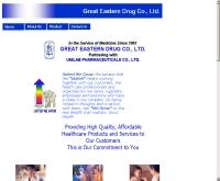 บริษัท เกรทอีสเทิร์นดรัจ จำกัด - greateasterndrug.com