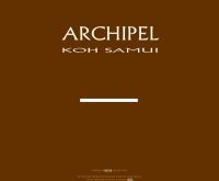 อาร์คิเพลสมุย - archipelsamui.com