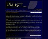 ภูเก็ตเร้นติ้ง - phuketrenting.com