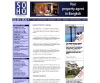 โซโฮพรอบเพอร์ตี้ส์ - soho-properties.com