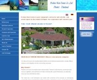 บริษัทโปรลีนเรียลเอสเตทจำกัด - proline-real-estate.com