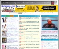 เทเลวิซมอลล์ดอทคอม - telewizmall.com