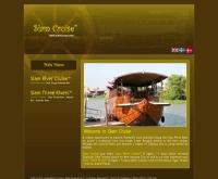 สยามครุยส์ - siamcruise.com