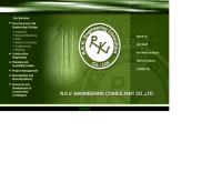 บริษัท วิศวกรที่ปรึกษา อาร์ เค วี จำกัด - rkv.co.th