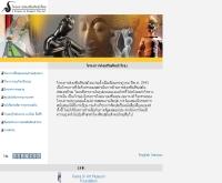 โครงการส่งเสริมศิลปะไทย - thaiartproject.org