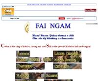 ฝ้ายงาม - fai-ngam.8k.com
