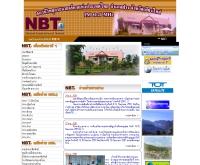 สถานีวิทยุกระจายเสียงแห่งประเทศไทยฝางจังหวัดเชียงใหม่ - fang.prdnorth.in.th