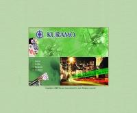 บริษัท คูราโม่อินเตอร์เนชั่นแนล จำกัด  - kuramo.co.th