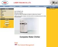 บริษัท เลเซอร์ ทูลลิ่ง จำกัด - lasertooling.co.th