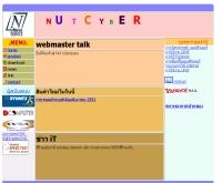 นัทไซเบอร์ดอทคอม - nutcyber.com