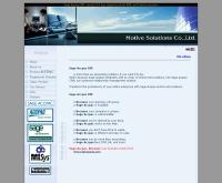 บริษัท โมทีฟโซลูชั่น จำกัด - motivesolutions.com