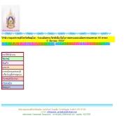 สำนักงานคุมประพฤติจังหวัดพิษณุโลก - thaiinfonet.com/user/phitlok_probation/