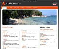 เกาะหลีเป๊ะ ไทยแลนด์ - kohlipethailand.com