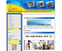 ภาควิชาเทคโลยีการศึกษา คณะศึกษาศาสตร์ มหาวิทยาลัยขอนแก่น - ednet.kku.ac.th/~ed122
