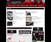 ร้าน จี-ดัฟคอสตอม - g-dupcustom.com